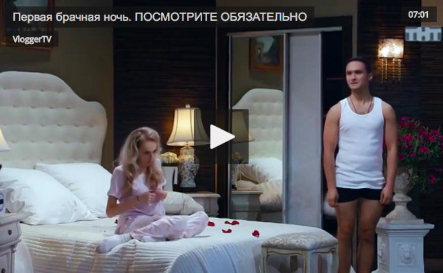 alisha-porno-video